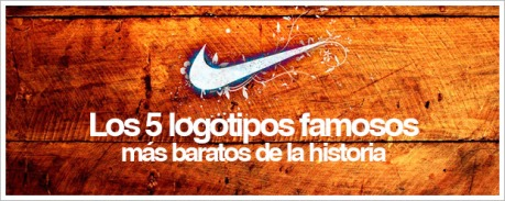 los-5-logotipos-famosos-más-baratos-de-la-historia